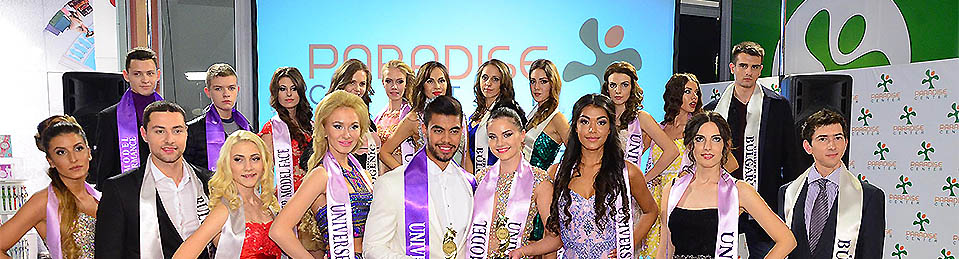 """Super Model Universe"" - presenting new models to the world podium."